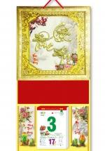 KV52 - Bìa Treo Lịch 2018 Da Simili Dán Chữ Nổi (35 x 70cm) - Khung vàng, Dán Chữ Phúc Lộc Thọ Đầu Rồng Nhỏ