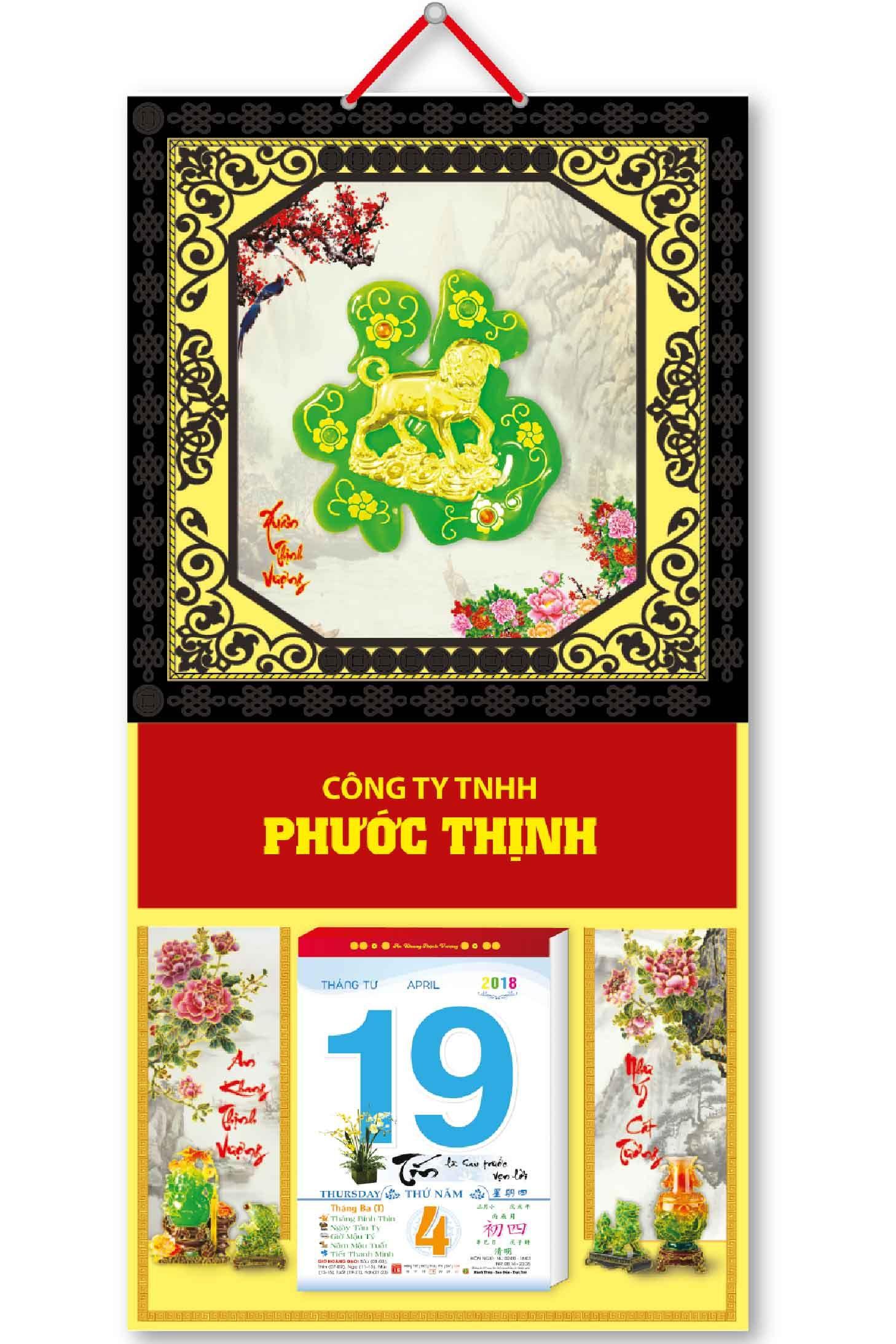 KV53 - Bìa Lịch 2018 Treo Tường Da Simili Dán Chữ Nổi (35 x 70cm) - Khung đen, Dán Chữ Phước Cẩm Thạch, Chó Mạ Vàng - EBOOK/PDF/PRC/EPUB