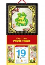 KV53 - Bìa Lịch 2018 Treo Tường Da Simili Dán Chữ Nổi (35 x 70cm) - Khung đen, Dán Chữ Phước Cẩm Thạch, Chó Mạ Vàng