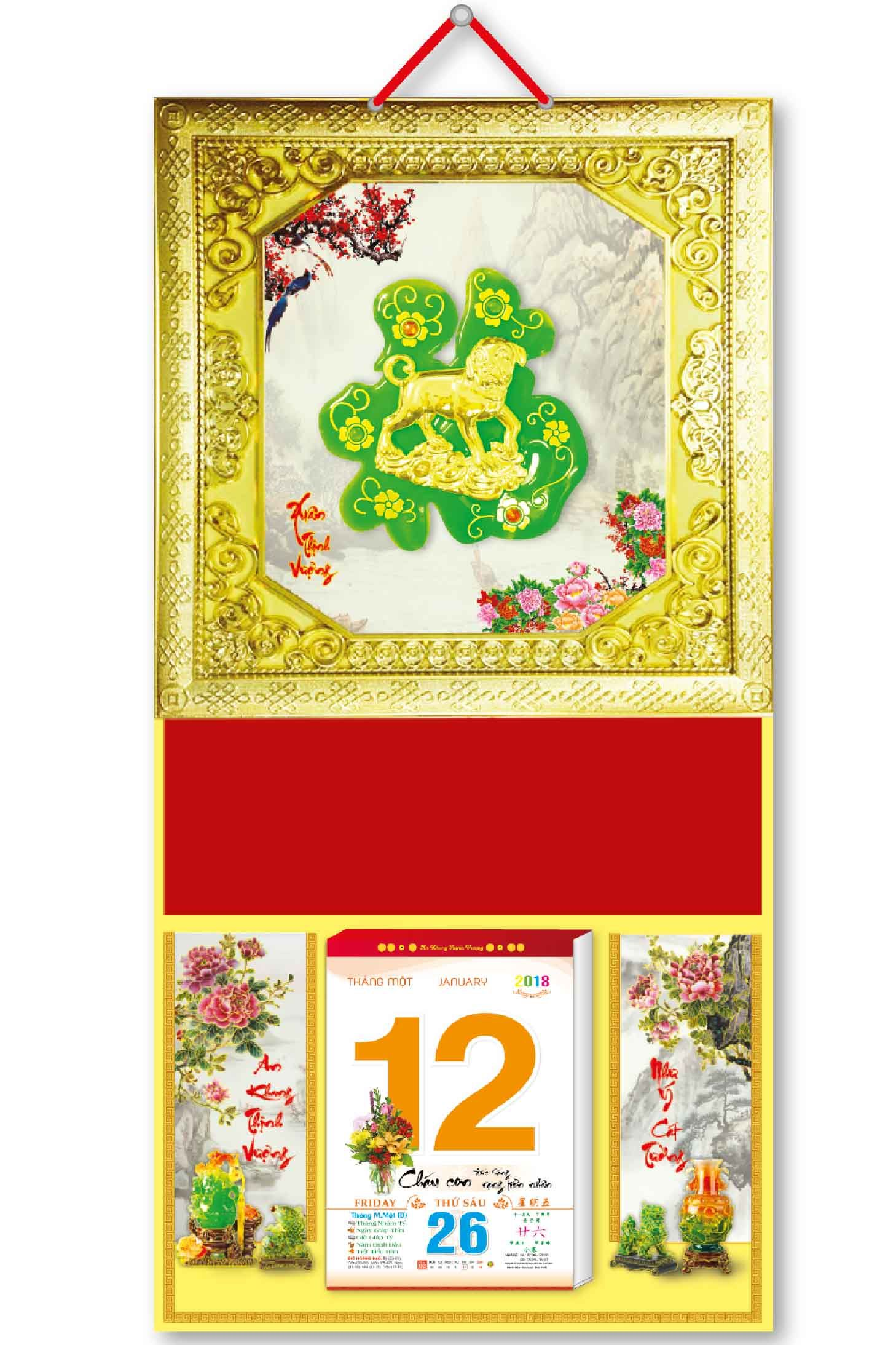 KV54 - Bìa Treo Lịch Da Simili Dán Chữ Nổi (35 x 70cm) - Khung vàng, Dán Chó Mạ Vàng - EBOOK/PDF/PRC/EPUB