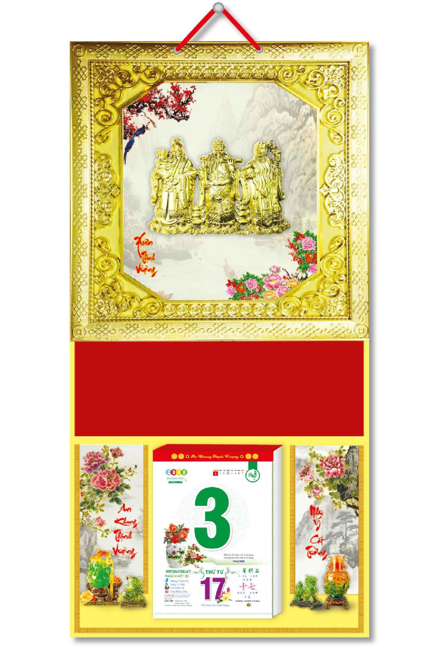 KV56 - Bìa Treo Lịch 2018 Da Simili Dán Chữ Nổi (35 x 70cm) - Khung vàng, Dán Hình Phúc Lộc Thọ - EBOOK/PDF/PRC/EPUB