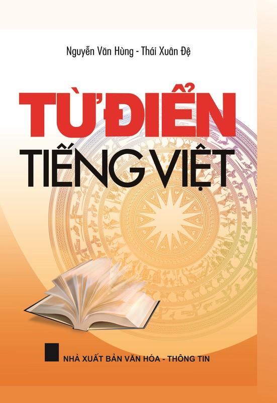 Từ Điển TIếng Việt - EBOOK/PDF/PRC/EPUB