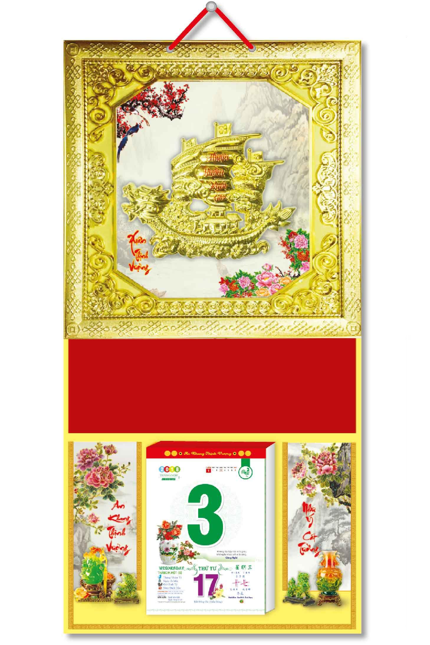 KV58 - Bìa Treo Lịch Da Simili Dán Chữ Nổi (35 x 70cm) - Khung vàng, Dán Nỗi Hình Thuyền Rồng - EBOOK/PDF/PRC/EPUB