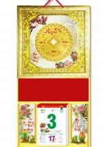 KV60 - Bìa Lịch Treo Tường 2018 Da Simili Dán Chữ Nổi (35 x 70cm) -Khung vàng, Dán Hình Đồng Tiền May Mắn