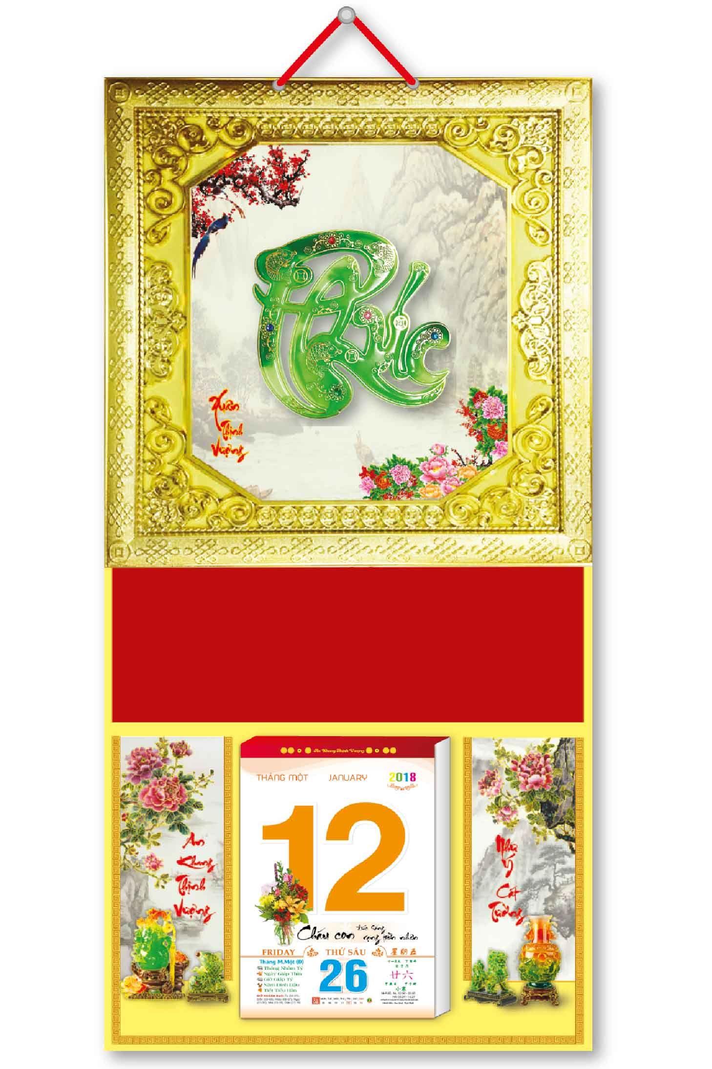 KV62 - Bìa Treo Lịch 2018 Metalize Ép Kim Cao Cấp 7 Màu (35 x 70cm) - Khung vàng, Dán Nổi Chữ Phúc Cẩm Thạch - EBOOK/PDF/PRC/EPUB