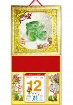 KV62 - Bìa Treo Lịch 2018 Metalize Ép Kim Cao Cấp 7 Màu (35 x 70cm) - Khung vàng, Dán Nổi Chữ Phúc Cẩm Thạch