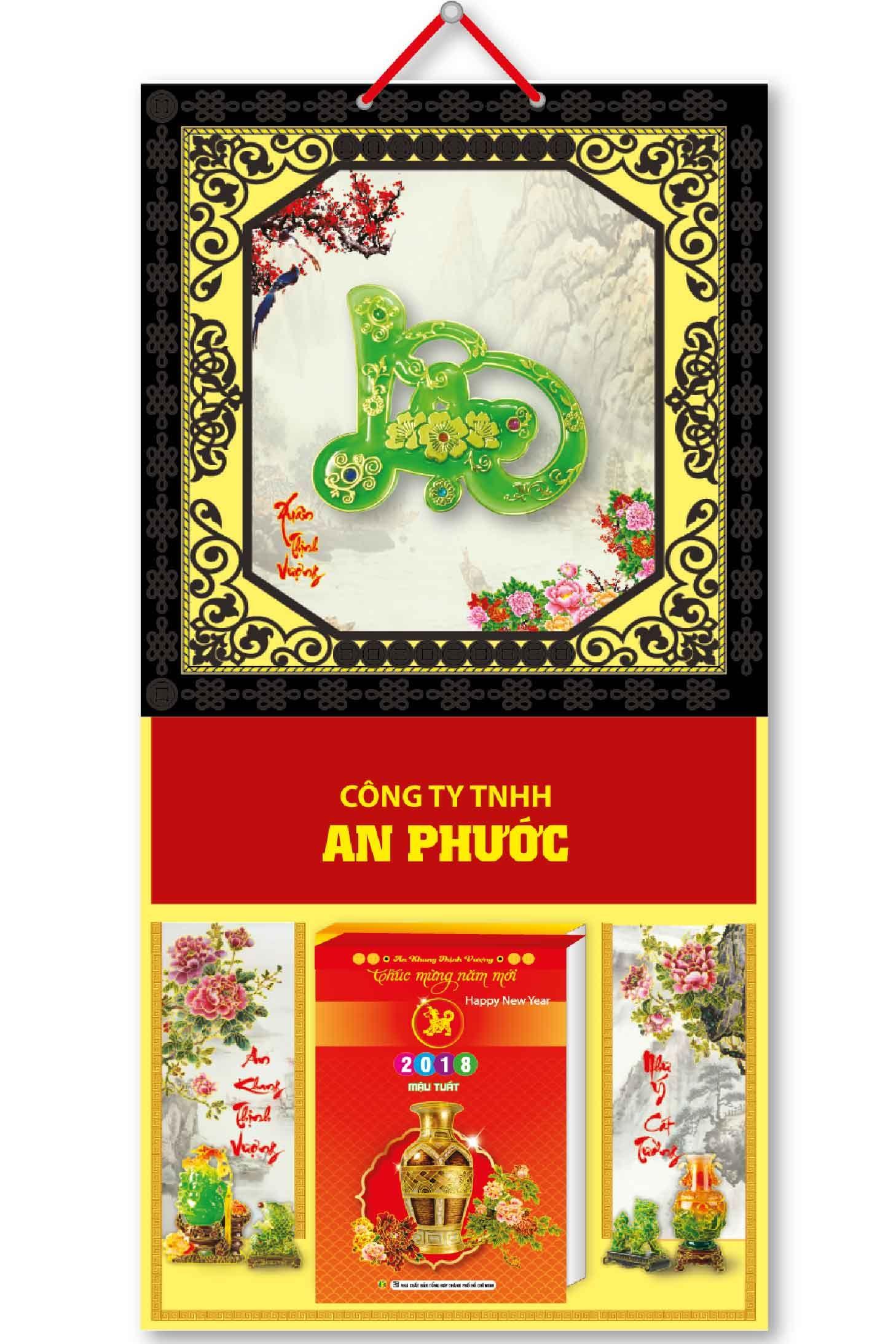 KV63 - Bìa Treo Lịch 2018 Metalize Ép Kim Cao Cấp 7 Màu (35 x 70cm) - Khung đen, Dán Nổi Chữ Lộc Cẩm Thạch - EBOOK/PDF/PRC/EPUB
