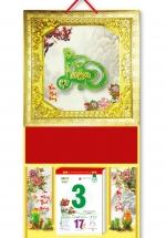 KV64 - Bìa Treo Lịch Metalize Ép Kim Cao Cấp 7 Màu (35 x 70cm) - Khung Vàng, Dán Nỗi Chữ Lộc Cẩm Thạch