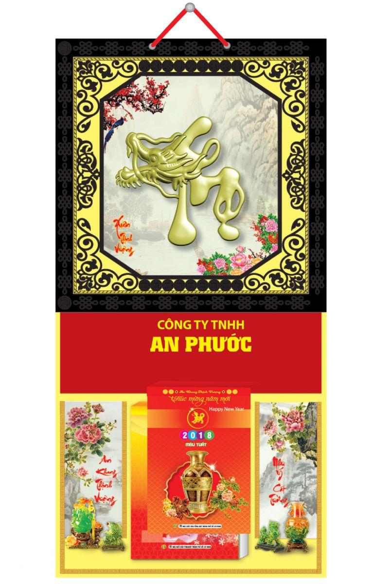 KV47 - Bìa Treo Lịch 2018 Da Simili Dán Chữ Nổi (35 x 70cm) - Khung Đen, Dán Chữ Thọ Đầu Rồng - EBOOK/PDF/PRC/EPUB