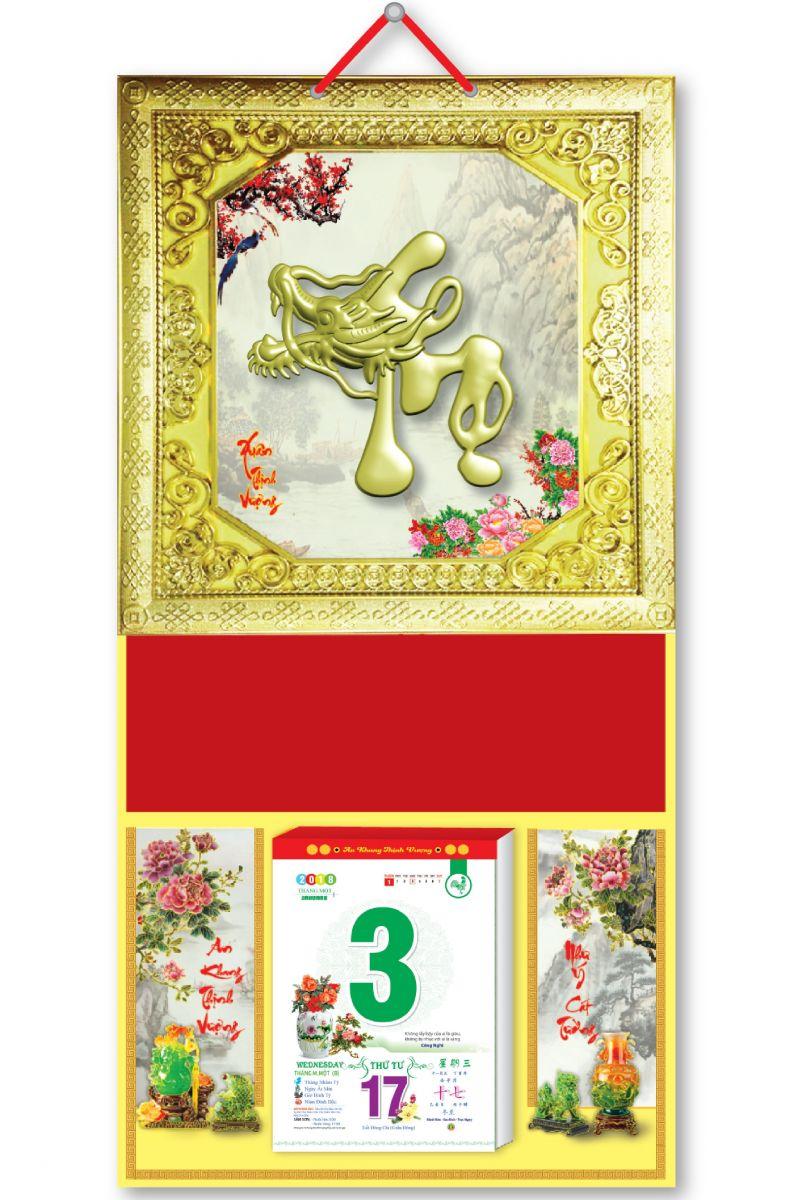 KV48 - Bìa Lịch Treo Tường 2018 Da Simili Dán Chữ Nổi (35 x 70cm) - Khung Vàng, Dán Chữ Thọ Đầu Rồng - EBOOK/PDF/PRC/EPUB