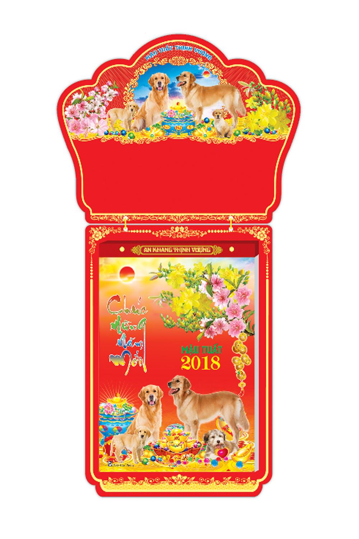 Lịch Bloc Siêu Cực Đại 2018 HA02 (30x40 cm) - Mậu Tuất Thịnh Vượng - EBOOK/PDF/PRC/EPUB