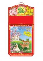 Lịch Bloc 52 Tuần 2018 HA19 (28x39 cm) - Mậu Tuất Thịnh Vượng