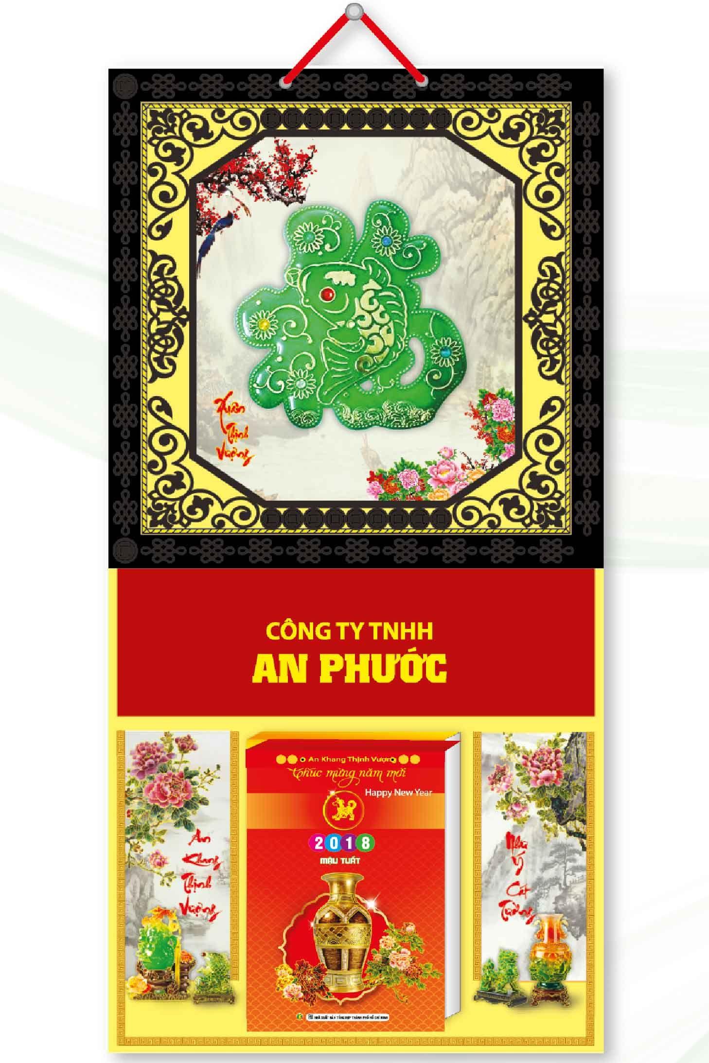KV67 - Bìa Treo Lịch 2018 Metalize Ép Kim Cao Cấp 7 Màu (35 x 70cm) - Khung Đen, Dán Nổi Chữ Phước Cẩm Thạch - EBOOK/PDF/PRC/EPUB