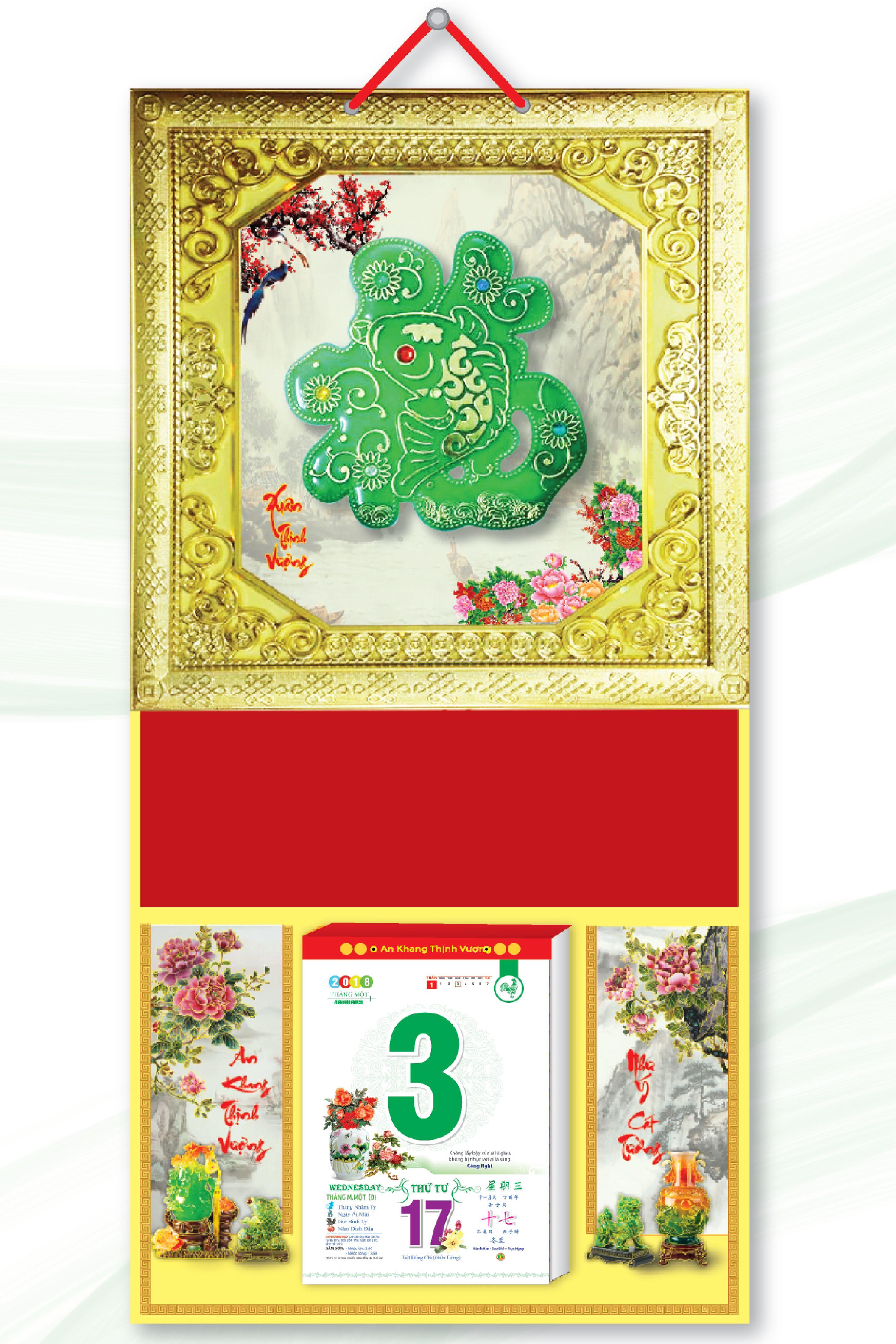 KV68 - Bìa Treo Lịch 2018 Metalize Ép Kim Cao Cấp 7 Màu (35 x 70cm) - Khung vàng, Dán Chữ Phước Cẩm Thạch - EBOOK/PDF/PRC/EPUB