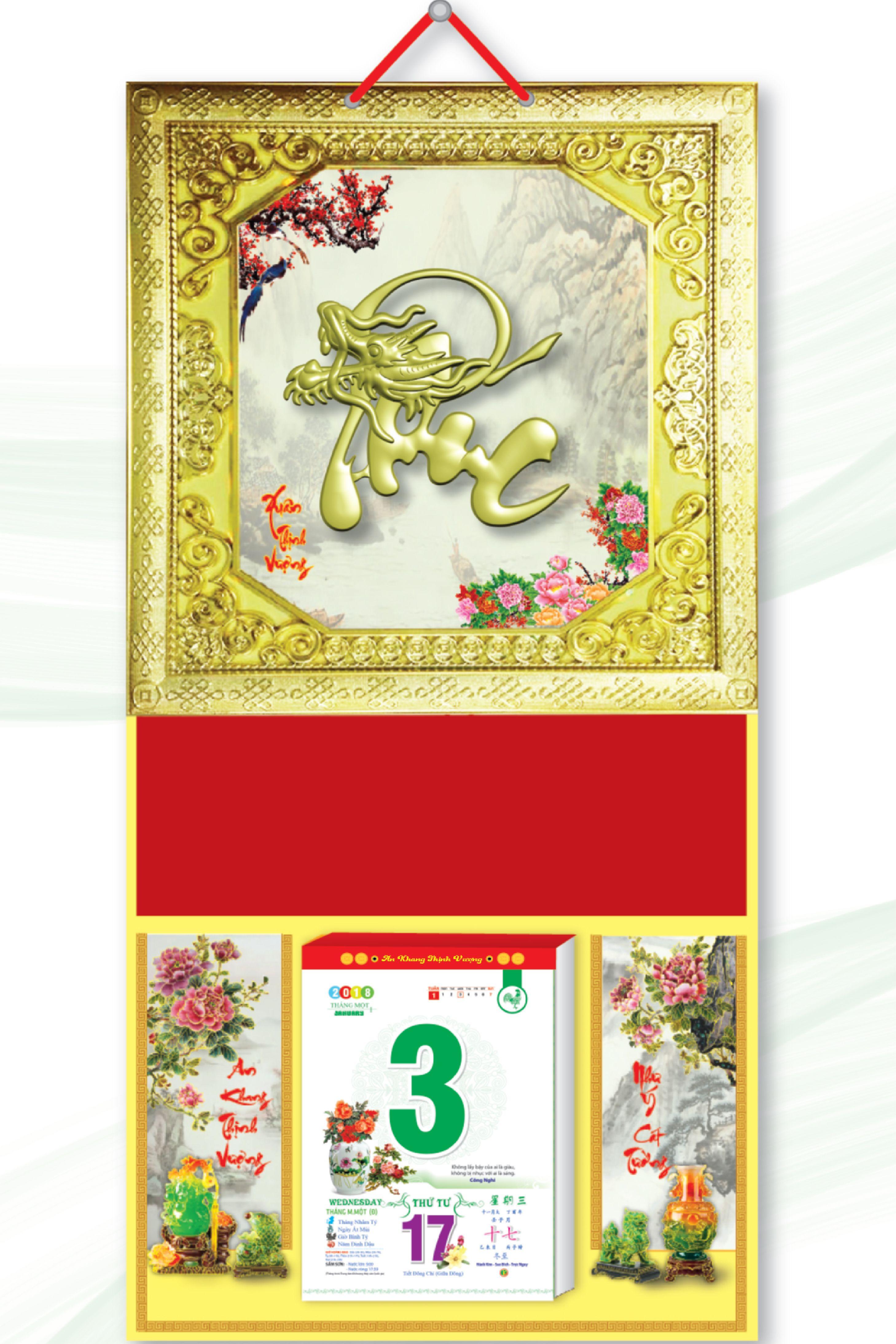 KV72 - Bìa Treo Lịch 2018 Metalize Ép Kim Cao Cấp 7 Màu (35 x 70cm) - Khung Vàng, Dán nổi chữ Phúc Đầu Rồng - EBOOK/PDF/PRC/EPUB