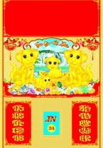 Bìa Đỏ Dán Bloc 2018 MS34 (40x60 cm) - Gia Đình Chó