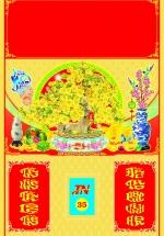 Bìa Đỏ Dán Bloc 2018 MS35 (40x60 cm) - Chậu Mai