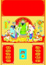Bìa Đỏ Dán Bloc 2018 MS37 (40x60 cm) - Phúc Lộc Thọ