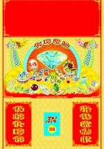 Bìa Đỏ Dán Bloc 2018 MS38 (40x60 cm) - Vàng Bạc