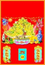 Bìa Đỏ Dán Bloc 2018 MS43 (35x50 cm) - Chậu Mai
