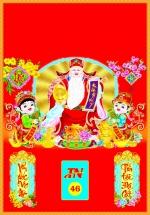Bìa Đỏ Dán Bloc 2018 MS46 (35x50 cm) - Thần Tài