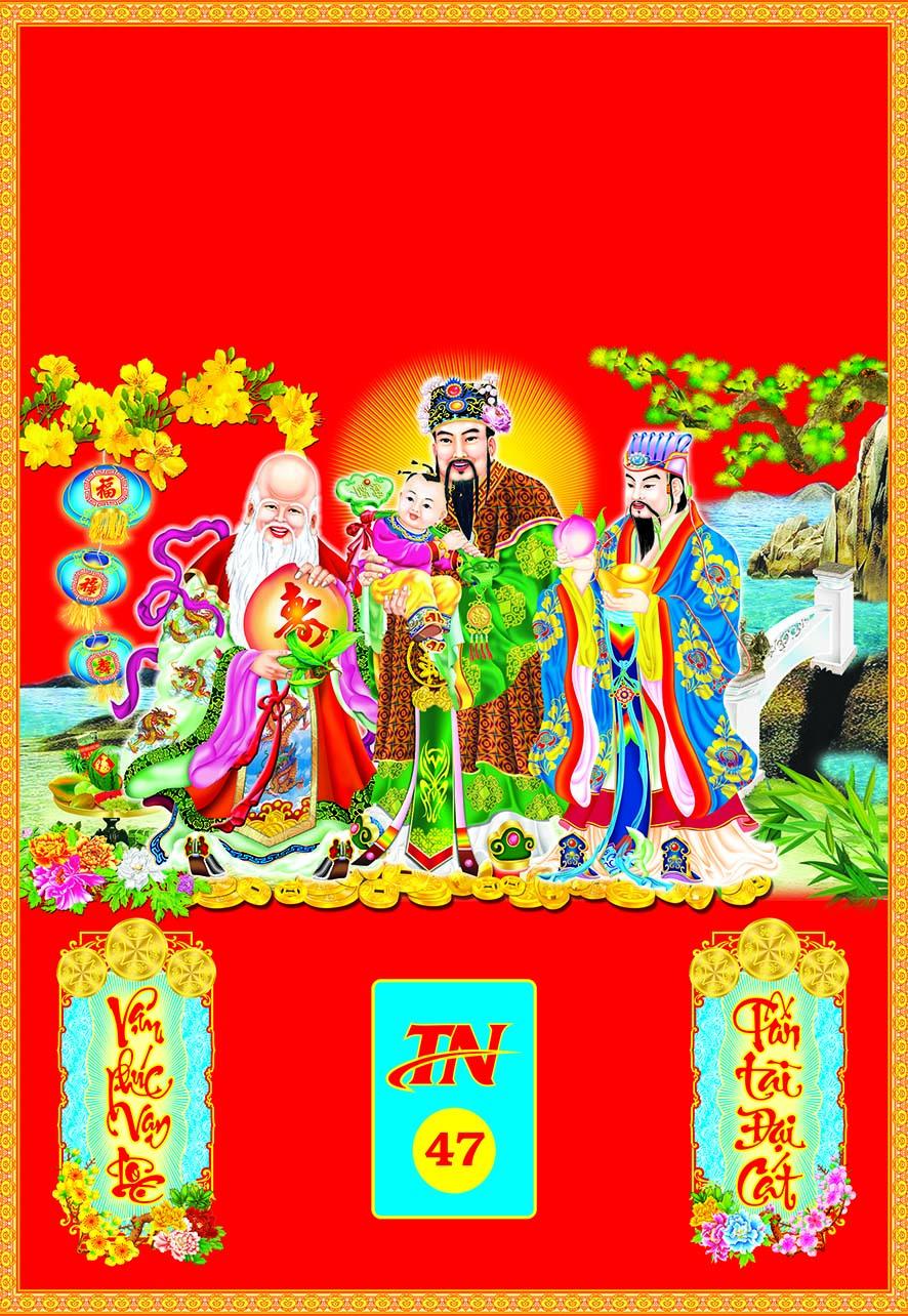 Bìa Đỏ Dán Bloc 2018 MS47 (35x50 cm) - Phúc Lộc Thọ - EBOOK/PDF/PRC/EPUB