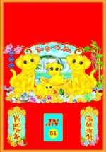 Bìa Đỏ Dán Bloc 2018 MS51 (35x50 cm) - Gia Đình Chó