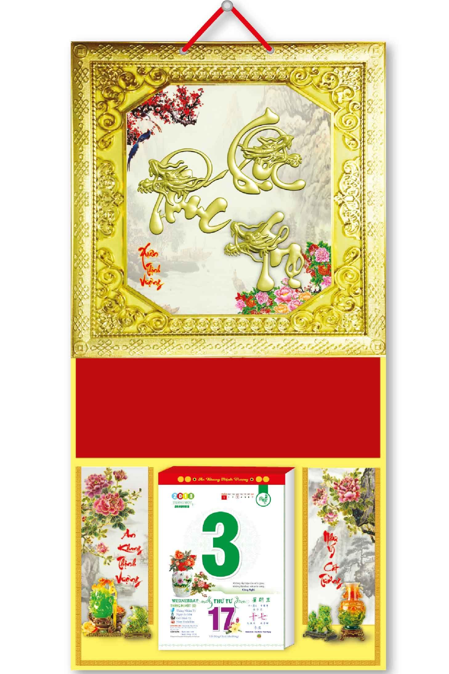 KV80 - Bìa Treo Lịch 2018 Metalize Ép Kim Cao Cấp 7 Màu (35 x 70cm) - Khung Vàng, Dán nổi chữ Phúc Lộc Thọ Đầu rồng nhỏ - EBOOK/PDF/PRC/EPUB