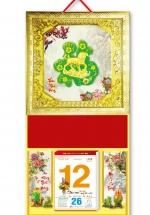 KV82- Bìa Treo Lịch 2018 Metalize Ép Kim Cao Cấp 7 Màu (35 x 70cm) - Khung Vàng, Dán nổi chữ Phước cẩm thạch, chó mạ vàng