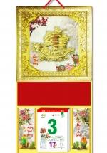 KV86- Bìa Treo Lịch 2018 Metalize Ép Kim Cao Cấp 7 Màu (35 x 70cm) - Khung Vàng, Dán nổi hình Thuyền Rồng