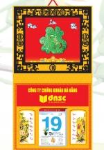 KV89-Bìa Treo Lịch Da Simili Dán Nổi (40 x 80 cm) -Khung Giả Gỗ, Dán Nổi Chữ Phước Cẩm Thạch