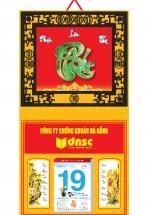 KV90-Bìa Treo Lịch Da Simili Dán Nổi (40 x 80 cm) -Khung Giả Gỗ, Dán Nổi Chữ Phúc Cẩm Thạch