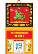 KV91 - Bìa Treo Lịch Da Simili Dán Nổi (40 x 80 cm) - Khung Giả Gỗ, Dán Nổi Chữ Lộc Cẩm Thạch