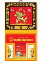 KV93 - Bìa Treo Lịch Da Simili Dán Nổi (40 x 80 cm) - Khung Giả Gỗ, Dán Nổi Chữ Phúc Đầu Rồng