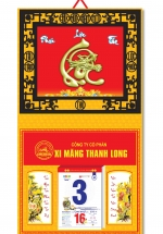 KV94 - Bìa Treo Lịch Da Simili Dán Nổi (40 x 80 cm) - Khung Giả Gỗ, Dán Nổi Chữ Lộc Đầu Rồng