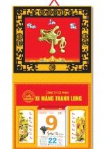 KV95 - Bìa Treo Lịch 2018 Da Simili Dán Nổi (40 x 80 cm) - Khung Giả Gỗ, Dán Nổi Chữ Thọ Đầu Rồng
