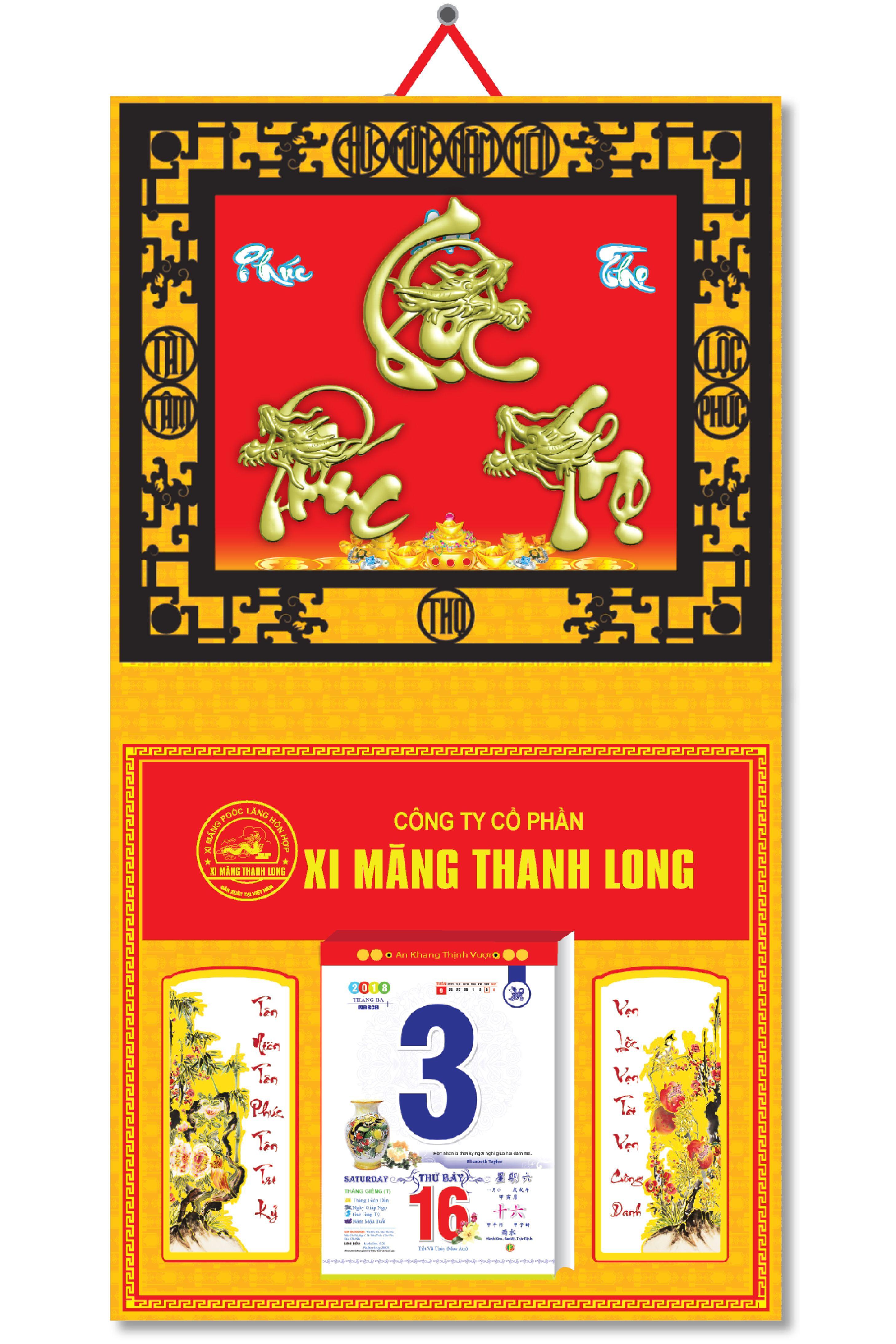 KV97 - Bìa 2018 Treo Lịch Da Simili Dán Nổi (40 x 80 cm) - Khung Giả Gỗ, Dán Nổi Chữ Phúc Lộc Thọ Đầu Rồng Nhỏ - EBOOK/PDF/PRC/EPUB
