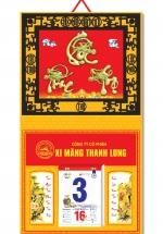 KV97 - Bìa 2018 Treo Lịch Da Simili Dán Nổi (40 x 80 cm) - Khung Giả Gỗ, Dán Nổi Chữ Phúc Lộc Thọ Đầu Rồng Nhỏ