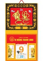 KV98 - Bìa 2018 Treo Lịch Da Simili Dán Nổi (40 x 80 cm) - Khung Giả Gỗ, Dán Nổi Chữ Phúc Lộc chữ vàng