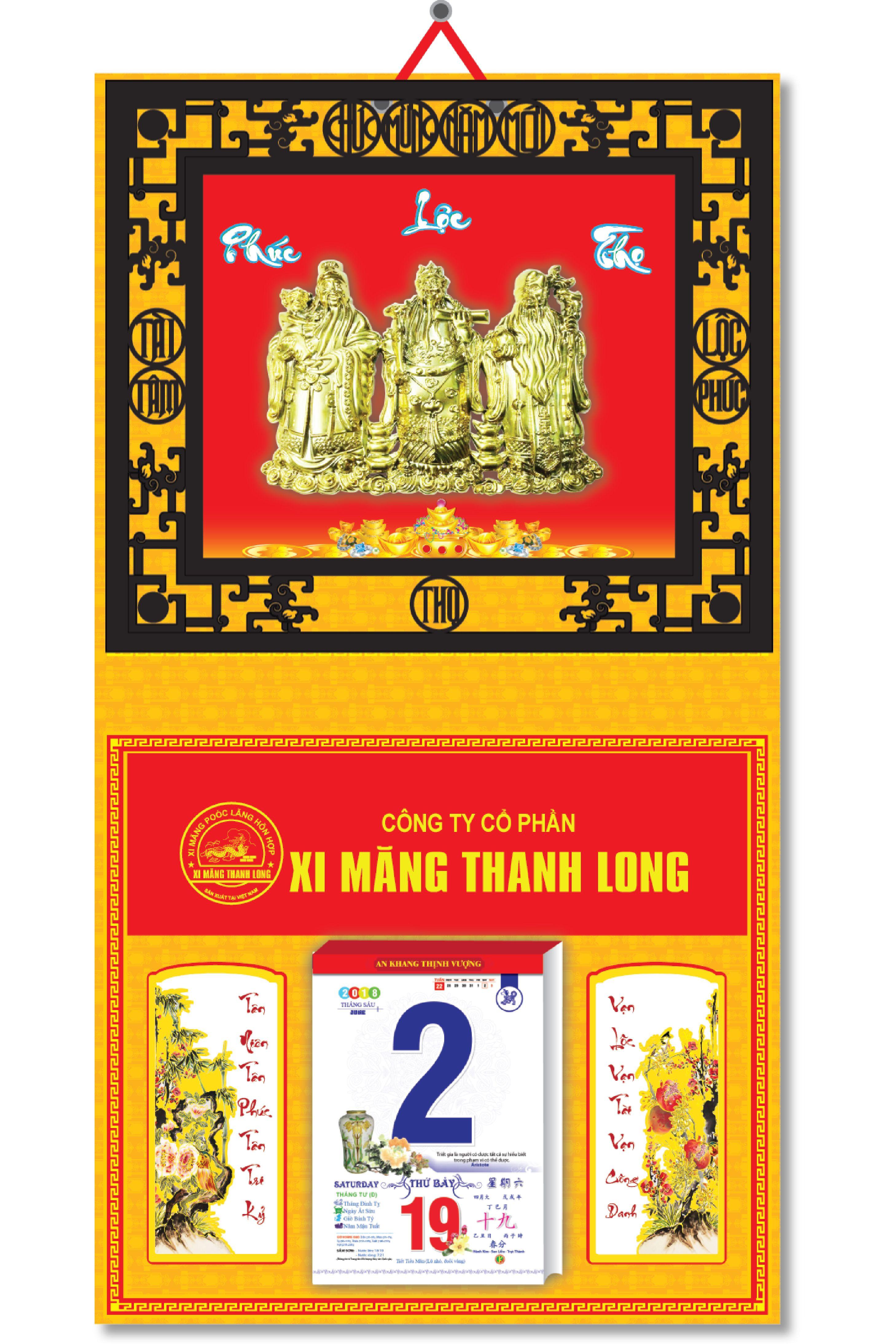KV99 - Bìa 2018 Treo Lịch Da Simili Dán Nổi (40 x 80 cm) - Khung Giả Gỗ, Dán Nổi Hình Phúc Lộc Thọ - EBOOK/PDF/PRC/EPUB