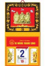 KV99 - Bìa 2018 Treo Lịch Da Simili Dán Nổi (40 x 80 cm) - Khung Giả Gỗ, Dán Nổi Hình Phúc Lộc Thọ