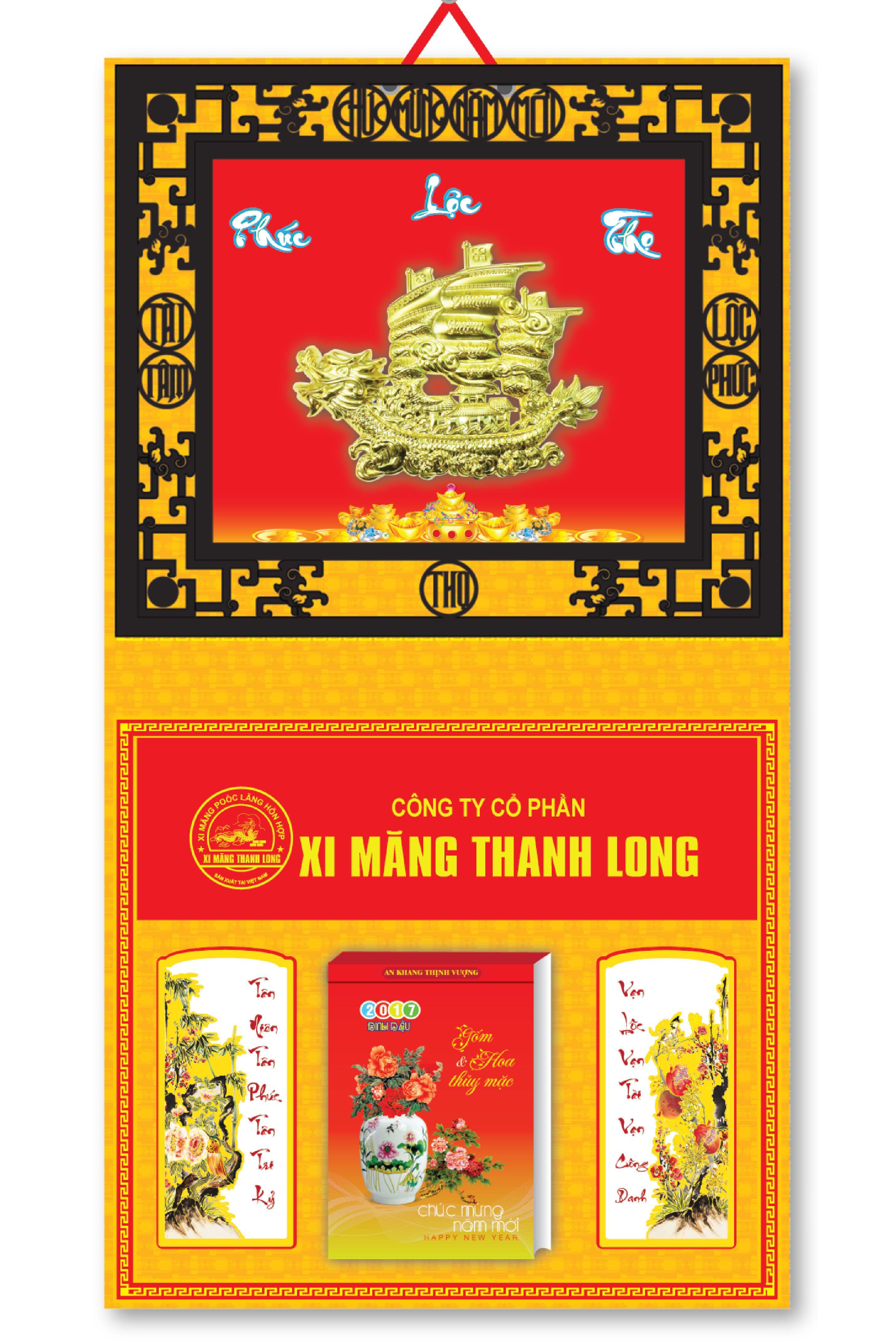 KV100 - Bìa 2018 Treo Lịch Da Simili Dán Nổi (40 x 80 cm) - Khung Giả Gỗ, Dán Nổi Hình Thuyền Rồng - EBOOK/PDF/PRC/EPUB