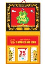 KV101 - Bìa 2018 Treo Lịch Da Simili Dán Nổi (40 x 80 cm) - Khung Giả Gỗ, Dán Nổi Chữ Phước cẩm thạch, Hình Chó Mạ Vàng