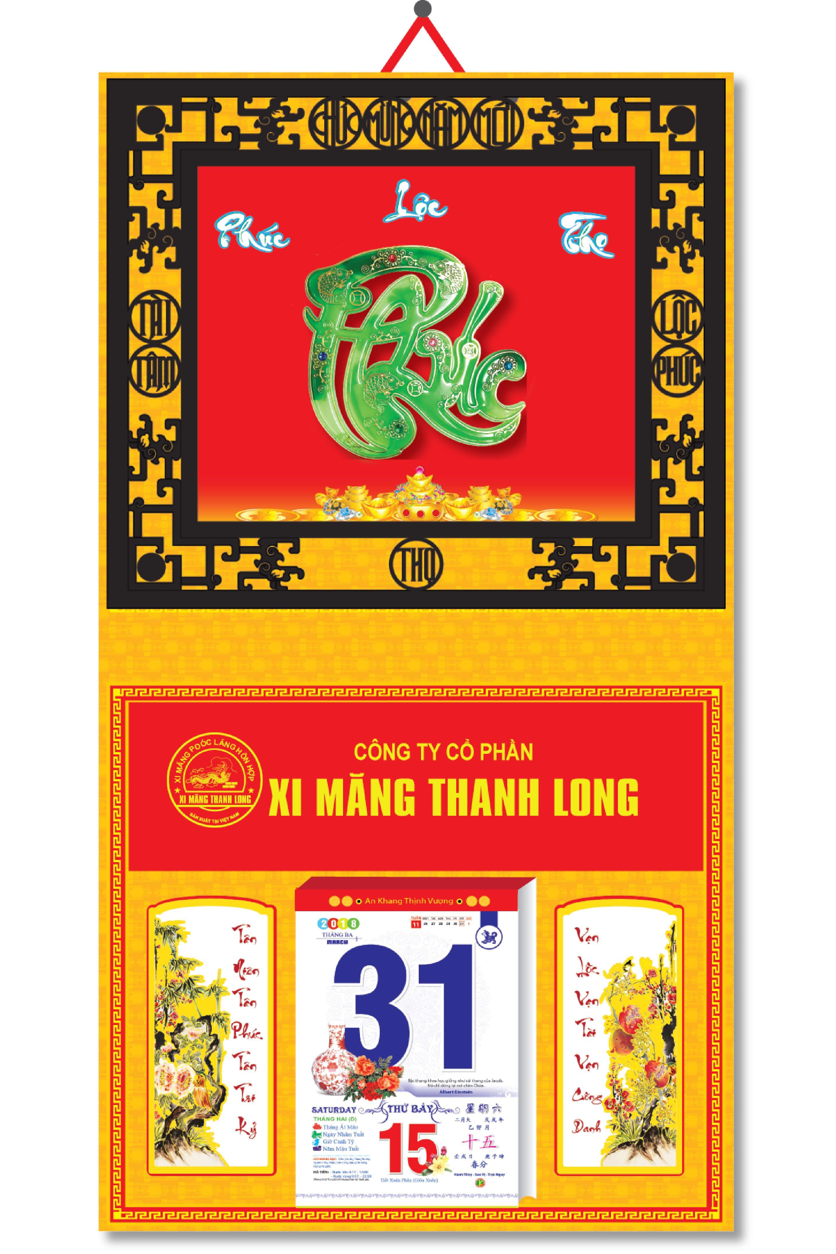 KV103 - Bìa 2018 Metalize Ép Kim Cao Cấp 7 Màu Dán Nổi (40 x 80 cm) - Khung Giả Gỗ, Dán Nổi Chữ Phúc Cẩm Thạch - EBOOK/PDF/PRC/EPUB