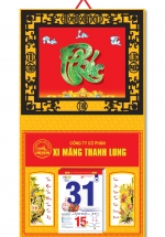 KV103 - Bìa 2018 Metalize Ép Kim Cao Cấp 7 Màu Dán Nổi (40 x 80 cm) - Khung Giả Gỗ, Dán Nổi Chữ Phúc Cẩm Thạch