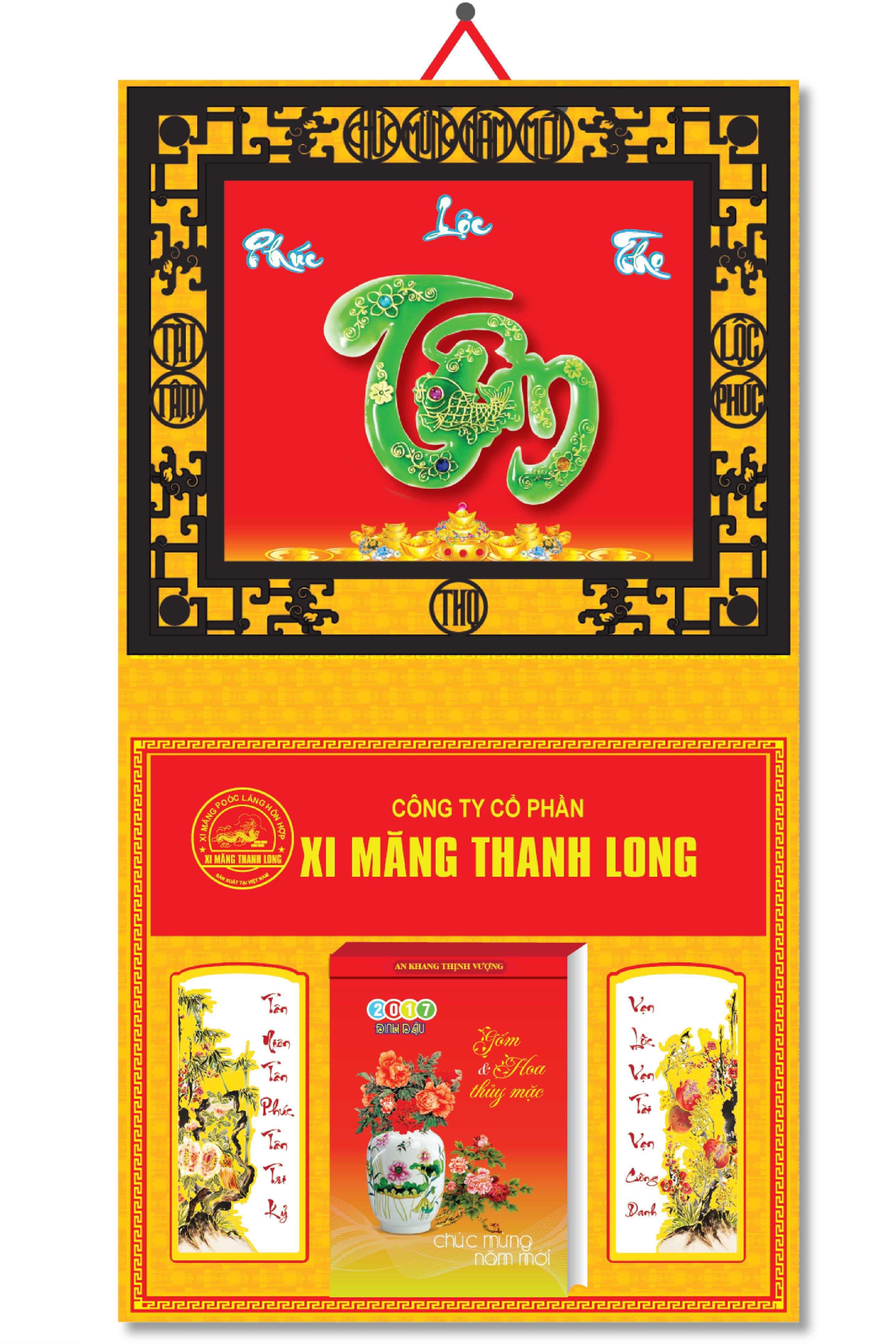 KV105 - Bìa 2018 Metalize Ép Kim Cao Cấp 7 Màu Dán Nổi (40 x 80 cm) - Khung Giả Gỗ, Dán Nổi Chữ Tâm Cẩm Thạch - EBOOK/PDF/PRC/EPUB