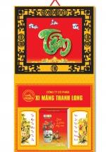 KV105 - Bìa 2018 Metalize Ép Kim Cao Cấp 7 Màu Dán Nổi (40 x 80 cm) - Khung Giả Gỗ, Dán Nổi Chữ Tâm Cẩm Thạch