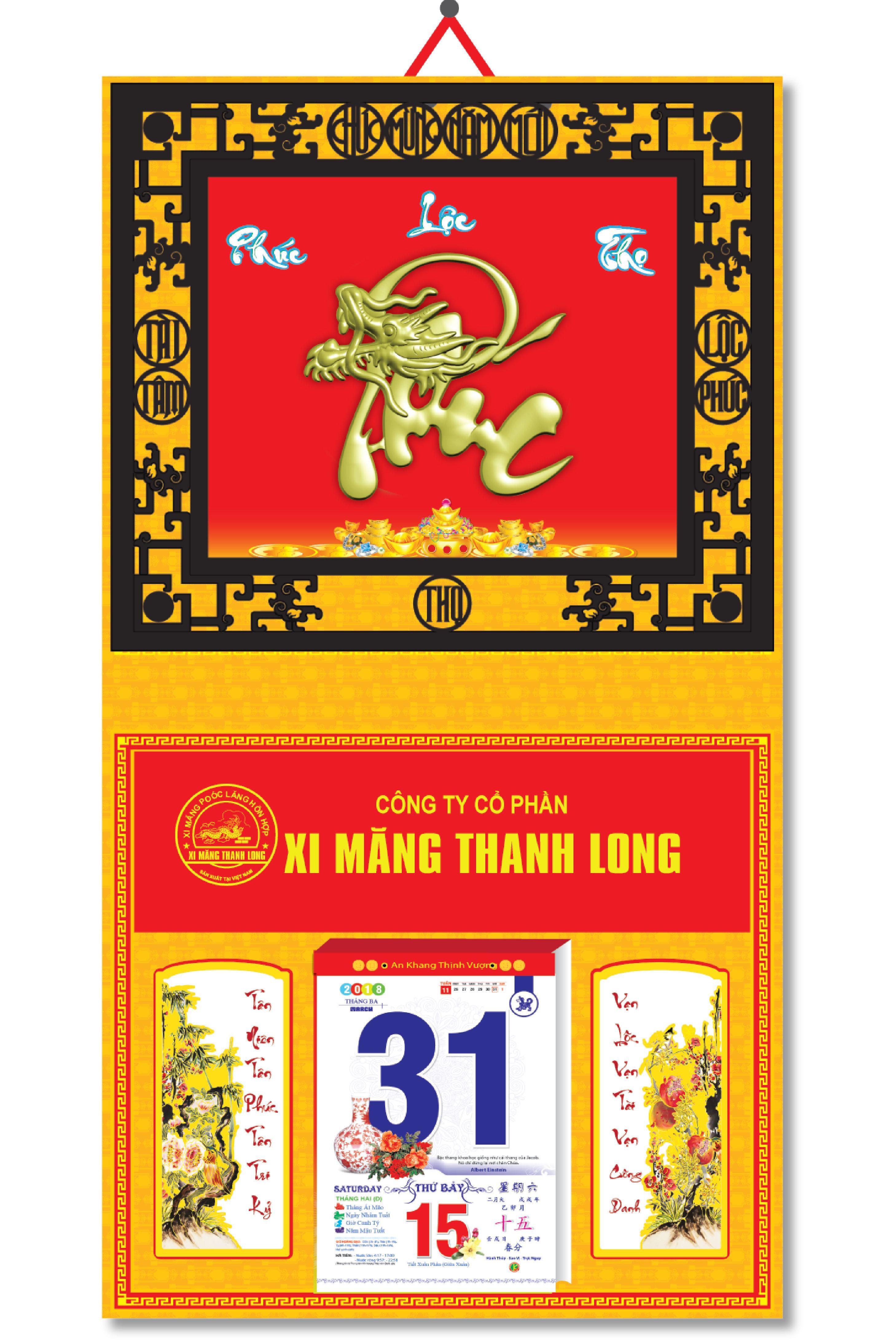 KV106 -  Bìa 2018 Metalize Ép Kim Cao Cấp 7 Màu Dán Nổi (40 x 80 cm) - Khung Giả Gỗ, Dán Nổi chữ Phúc Đầu Rồng