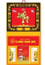 KV108 - Bìa 2018 Metalize Ép Kim Cao Cấp 7 Màu Dán Nổi (40 x 80 cm) - Khung Giả Gỗ, Dán Nổi chữ Thọ Đầu Rồng