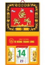 KV110 -  Bìa 2018 Metalize Ép Kim Cao Cấp 7 Màu Dán Nổi (40 x 80 cm) - Khung Giả Gỗ, Dán Nổi chữ Phúc Lộc Thọ Đầu Rồng (nhỏ)